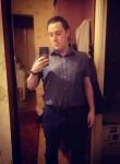 алексей, 26 лет, Нижний Новгород