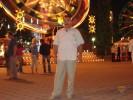 Alik, 63 - Just Me  Анапа 07г