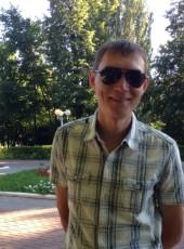 Denis, 35, Russia, Cheboksary
