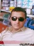 عمر, 26  , Amran