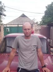 Kostya, 37, Ukraine, Voznesensk