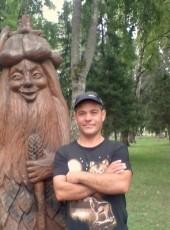 Sergey, 41, Russia, Gorno-Altaysk