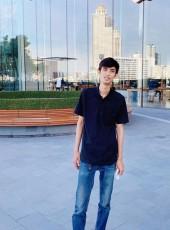 Fluk, 26, Thailand, Bangkok