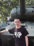 Ruslan, 29  , Birobidzhan