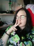Helen, 20, Omsk