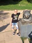 Даниил, 28 лет, Киров (Кировская обл.)