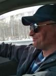 Алексей, 41 год, Бийск