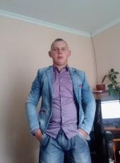 vlad, 22, Russia, Bytosh