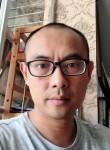 巴陵典军校尉, 45, Yueyang