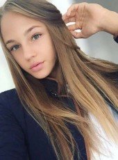 Angelina, 21, Ukraine, Poltava