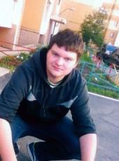 kostya, 22, Russia, Chelyabinsk