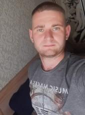 Aleksandr , 21, Ukraine, Brovary