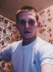 Vladislav, 22  , Gatchina