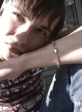 Shiva, 20, Russia, Samara