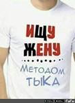Andrey, 50  , Novorossiysk