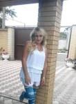 Фото девушки светлана из города Макіївка возраст 46 года. Девушка светлана Макіївкафото