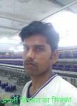 Purushottm Mau, 18  , Bhadohi