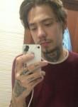 Artem, 22, Yekaterinburg