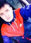 дмитрий, 31 год, Калуга