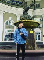 Kirill, 18, Russia, Votkinsk