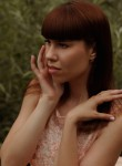 Anastasiya, 20  , Asha