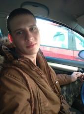 Konstantin, 26, Russia, Zarinsk