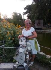 Оксана, 46, Россия, Ноябрьск