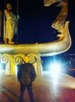 Знакомства Симферополь
