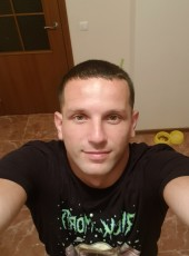 Aleksandr Leva, 26, Russia, Moscow