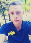 Andrey , 23, Mariupol