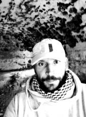 Олег, 38, Ukraine, Ivano-Frankvsk
