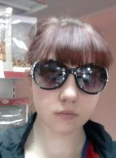 anya, 32, Russia, Osinniki