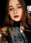 Оля, 18, Rivne