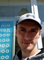 Misha, 29, Ukraine, Khust