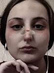 Tamila, 21, Moscow
