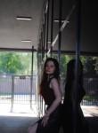 Darya, 21, Mytishchi