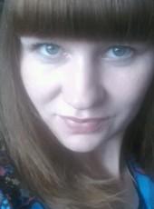 гуля , 31, Russia, Yekaterinburg