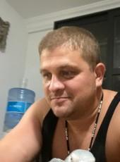 Andrey, 39, Ukraine, Chernivtsi