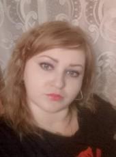 Elena, 34, Russia, Novomichurinsk