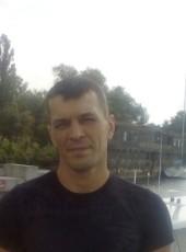 Виктор, 46, Ukraine, Kremenchuk