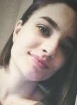Екатерина, 19 лет, Барнаул