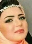 nony, 25  , Kafr ash Shaykh