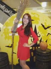 Elina, 27, Ukraine, Zaporizhzhya