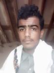 صالح محمد سالم, 41  , Sanaa