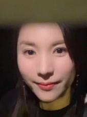 呂家儀, 28, China, Shenzhen