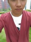小虎牙, 22 года, 南昌市