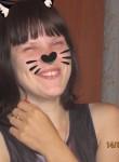 Anastasiya, 28, Tyumen