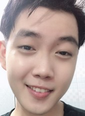 Ngọc, 21, Vietnam, Cam Pha Mines