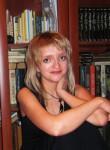 Евгения, 32, Moscow