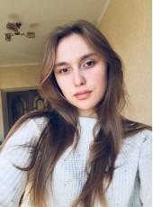 Asida, 21, Abkhazia, Sokhumi
